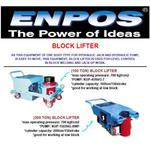 enpos block lifter